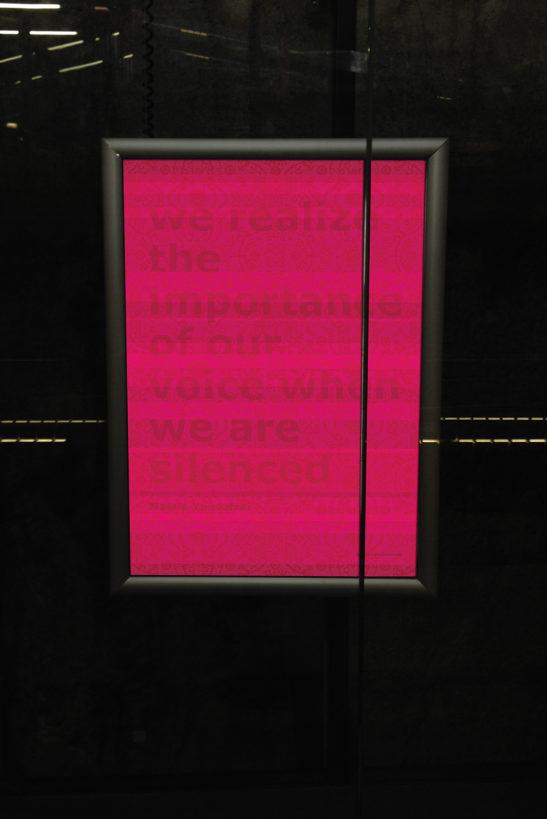 Malala-Spui-Affiche-galerij_Simone-van-Oosterhout_01